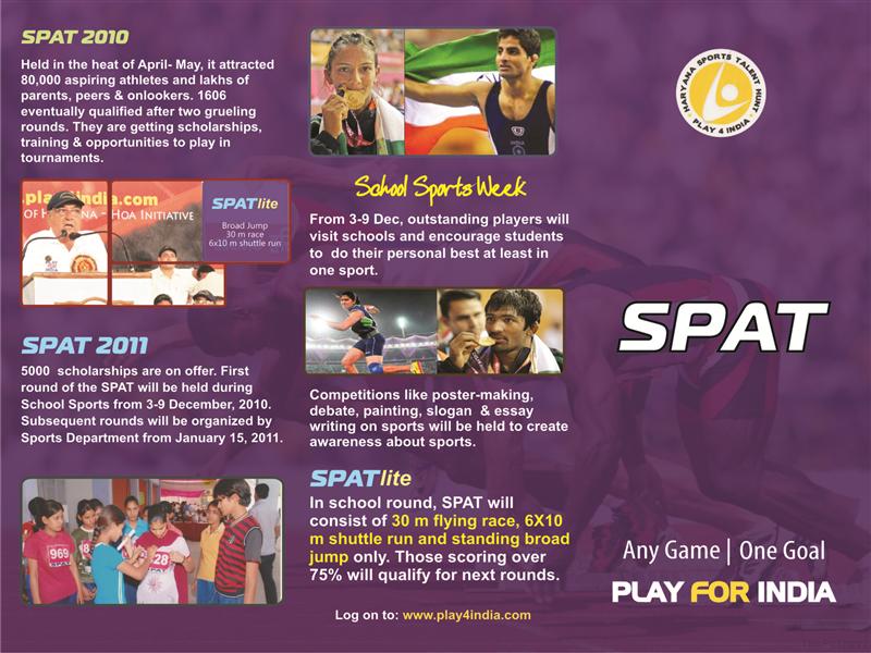 Haryana Sports